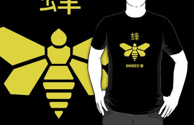 Golden Moth Chemical Logo T-Shirt